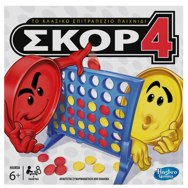 Epitrapezio-Score-4-Hasbro-A5640-1000-0810726