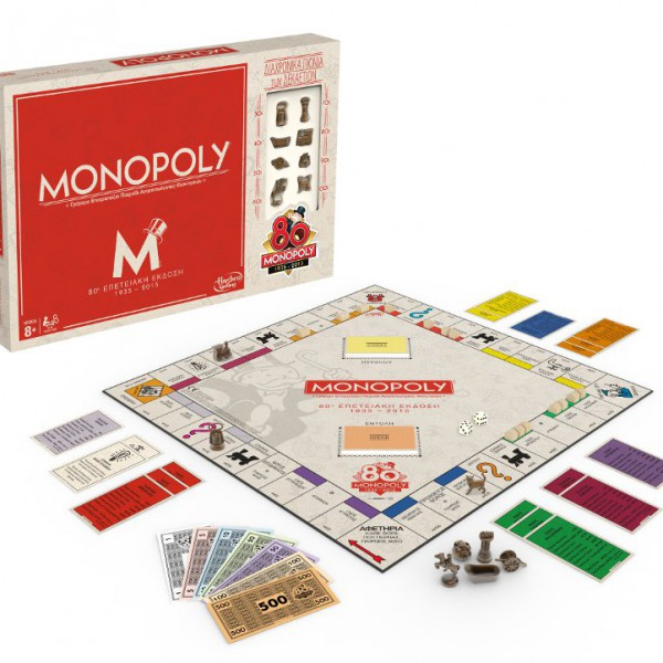epitrapezio-monopoly-80th-edition-1000-1044548