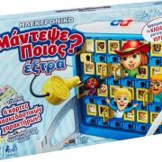 mantepse-poios-ekstra-hasbro-b2226-left-1000-1044558