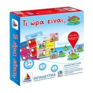 Παιδαγωγικά - Εκπαιδευτικά Παιχνίδια