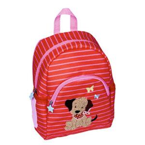 σακίδιο προσχολικό, σακίδιο Νηπιαγωγείου, σακίδιο Βόλτας, spiegelburg 13013, τσάντα νηπιαγωγείου, τσάντες νηπιαγωγείου, σακίδιο πλάτης, τσάντα, τσάντες, tsantes, tsanta, τσάντα βόλτας, σακίδια, σακίδιο, τσάντα πλάτης, σχολική τσάντα, σακίδιο, σχολικά, sxolika, σχολικά είδη, tsanta, tsantes, paidikes tsantes, παιδικές τσάντες, παιδική τσάντα