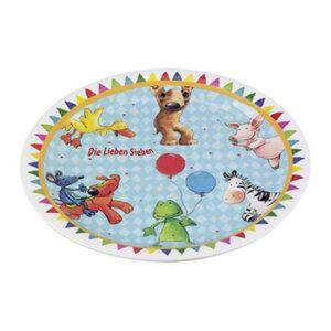 πιάτο, πιάτα, piato, piata, παιδικά πιάτα, παιδικό πιάτο, σετ φαγητού, παιδικά σετ φαγητού, δωρο, δώρο, δώρα, δωρα, παιδικά δώρα, δώρα για παιδιά, spiegelburg, spiegelburg 21577