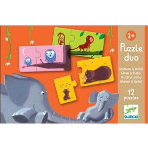 """Djeco Παζλ """"Μαμά και παιδί"""", djeco, djeco 08157, pazl djeco, παζλ djeco, παιδικά παζλ, παζλ για παιδιά, pazl, puzzle, puzzles, παιχνίδια με παζλ, παζλ games, παζλ για κορίτσια, παζλ για παιδιά, παιδικά παιχνίδια, δώρα, δώρο, επιτραπέζια, παιχνίδια για κορίτσια, παιχνίδια για αγόρια"""