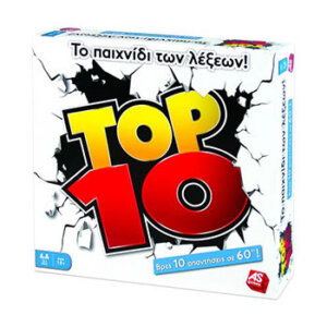 Επιτραπέζιο Top Ten, top ten, τοπ τεν, επιτραπέζια παιχνίδια, επιτραπεζια, επιτραπέζιο, epitrapezia, epitrapezio, παιχνιδια, πεχνιδια, paixnidia gia koritsia, παιχνιδια για αγορια, paixnidia gia agoria, παιχνιδια για παιδια, παιδικα παιχνιδια