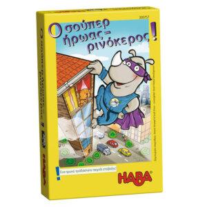 Haba Επιτραπέζιο παιχνίδι 'Ο σούπερ ήρωας ρινόκερος', haba, haba 300757, haba παιχνιδια, haba παιδικα επιπλα, haba φωτιστικα, haba σχολικες τσαντες, haba φωτακι νυκτος, haba furniture online shop, haba toys, επιτραπέζια παιχνίδια, επιτραπεζια, επιτραπέζιο, epitrapezia, epitrapezio, παιχνιδια, πεχνιδια, paixnidia gia koritsia, παιχνιδια για αγορια, paixnidia gia agoria, παιχνιδια για παιδια, παιδικα παιχνιδια, haba, επιτραπέζια παιχνίδια, δώρα, δώρο, δωρα, δωρο, δώρα για παιδιά, δωρα για παιδια, έξυπνα δώρα, παιδιά, παιδί, παιδια, παιδι