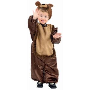 """Αποκριάτικη Στολή """"Αρκουδάκι"""", στολή αρκουδάκι, αποκριατικες στολες, στολεσ αποκριατικεσ, αποκριεσ 2017, στολεσ, βεστιαριο, αποκριατικεσ στολεσ, αποκριατικα, αποκριατικες παιδικες στολες, stoles apokriatikes, παιδικες αποκριατικες στολες, αποκριατικη μασκα, αποκριεσ, apokries, αποκριατικεσ στολεσ για αγορια, τσικνοπέμπτη, καθαρα δευτερα, καρναβαλι, αποκριεσ στο νηπιαγωγειο, αποκριατικες στολες παιδικες"""