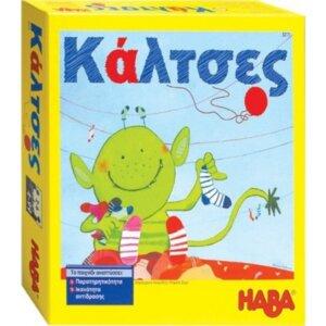 """Haba Επιτραπέζιο παιχνίδι """"Οι κάλτσες"""", haba, haba 3211, haba παιχνιδια, haba παιδικα επιπλα, haba φωτιστικα, haba σχολικες τσαντες, haba φωτακι νυκτος, haba furniture online shop, haba toys, επιτραπέζια παιχνίδια, επιτραπεζια, επιτραπέζιο, epitrapezia, epitrapezio, παιχνιδια, πεχνιδια, paixnidia gia koritsia, παιχνιδια για αγορια, paixnidia gia agoria, παιχνιδια για παιδια, παιδικα παιχνιδια, haba, επιτραπέζια παιχνίδια, δώρα, δώρο, δωρα, δωρο, δώρα για παιδιά, δωρα για παιδια, έξυπνα δώρα, παιδιά, παιδί, παιδια, παιδι"""