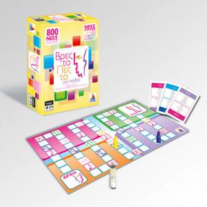 Βρες το – Πες το (για παιδιά), δεσύλλας, desyllas 544, δεσύλλας παιχνιδια, επιτραπέζια παιχνίδια, επιτραπεζια, επιτραπέζιο, epitrapezia, epitrapezio, παιχνιδια, πεχνιδια, paixnidia gia koritsia, παιχνιδια για αγορια, paixnidia gia agoria, παιχνιδια για παιδια, παιδικα παιχνιδια, haba, επιτραπέζια παιχνίδια, δώρα, δώρο, δωρα, δωρο, δώρα για παιδιά, δωρα για παιδια, έξυπνα δώρα, παιδιά, παιδί, παιδια, παιδι