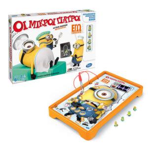 Οι Μικροί Γιατροί Despicable Me 2, παιχνίδια minions, minions, παιχνίδια για πάρτυ, επιτραπέζια παιχνίδια, επιτραπεζια, επιτραπέζιο, epitrapezia, epitrapezio, παιχνιδια, πεχνιδια, paixnidia gia koritsia, παιχνιδια για αγορια, paixnidia gia agoria, παιχνιδια για παιδια, παιδικα παιχνιδια, haba, επιτραπέζια παιχνίδια, δώρα, δώρο, δωρα, δωρο, δώρα για παιδιά, δωρα για παιδια, έξυπνα δώρα, παιδιά, παιδί, παιδια, παιδι