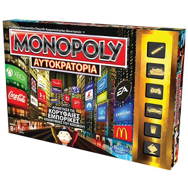 Επιτραπέζιο Monopoly Αυτοκρατορία