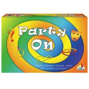 Party On, δεσύλλας, desyllas 572, δεσύλλας παιχνιδια, επιτραπέζια παιχνίδια, επιτραπεζια, επιτραπέζιο, epitrapezia, epitrapezio, παιχνιδια, πεχνιδια, paixnidia gia koritsia, παιχνιδια για αγορια, paixnidia gia agoria, παιχνιδια για παιδια, παιδικα παιχνιδια, haba, επιτραπέζια παιχνίδια, δώρα, δώρο, δωρα, δωρο, δώρα για παιδιά, δωρα για παιδια, έξυπνα δώρα, παιδιά, παιδί, παιδια, παιδι