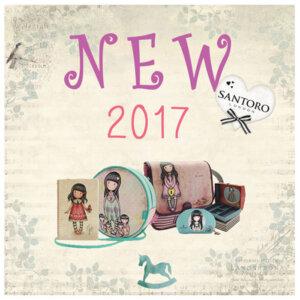 Νέα Συλλογή 2017 !