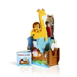Διαβάζω και κατασκευάζω: η Κιβωτός του Νώε, ζωγραφικη, βιβλια, σχολικα βιβλια, παιχνιδια για παιδια, ιδεεσ για δωρα, ξυλινα παιχνιδια, παιδικα παιχνιδια, βιβλιοπωλειο, βιβλιο, παιδικα βιβλια, παιδικη βιβλιοθηκη, παιχνιδια για παιδια 4 ετων, παιχνιδια γνωσεων για παιδια, παιδαγωγικα, βιβλια δραστηριοτητων, διαδραστικα βιβλια, 9786180117103