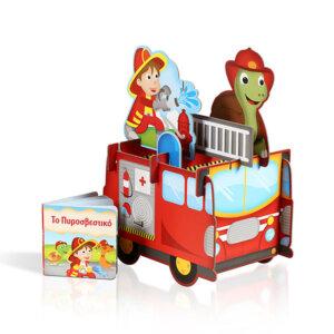 Διαβάζω και κατασκευάζω: Το Πυροσβεστικό, ζωγραφικη, βιβλια, σχολικα βιβλια, παιχνιδια για παιδια, ιδεεσ για δωρα, ξυλινα παιχνιδια, παιδικα παιχνιδια, βιβλιοπωλειο, βιβλιο, παιδικα βιβλια, παιδικη βιβλιοθηκη, παιχνιδια για παιδια 4 ετων, παιχνιδια γνωσεων για παιδια, παιδαγωγικα, βιβλια δραστηριοτητων, διαδραστικα βιβλια, 9786180117110