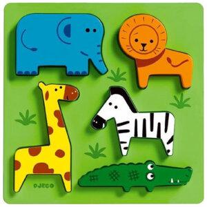 Djeco Σφηνώματα 'Η ζούγκλα', pazl djeco, παζλ djeco, παιδικά παζλ, παζλ για παιδιά, pazl, puzzle, puzzles, παιχνίδια με παζλ, παζλ games, παζλ για κορίτσια, παζλ για παιδιά, παιδικά παιχνίδια, δώρα, δώρο, επιτραπέζια, παιχνίδια για κορίτσια, παιχνίδια για αγόρια, djeco, djeco παιχνίδια, djeco παζλ, djeco online shop, παιχνίδια djeco αθήνα, djeco θεσσαλονικη, djeco 01023