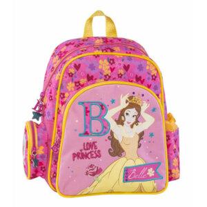 Belle Σχολική Τσάντα Νηπιαγωγείου, σακίδιο πλάτης πολυθεσιακό, τσάντες, tsantes, τσάντες δημοτικού, τσάντα δημοτικού, τσάντα, πολυθεσιακά σακίδια, πολυθεσιακό σακίδιο, τσάντα πλάτης, σχολική τσάντα, σακίδιο, σχολικά, sxolika, σχολικά είδη, tsanta, tsantes, Belle προιοντα, Belle για ζωγραφικη, Belle τραγουδι, Belle σχολικες τσαντες, Belle σχολικα, graffiti 171292