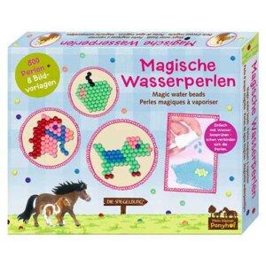 """Μαγικές Πέρλες """"Our Pony Farm"""", χειροτεχνίες, χειροτεχνίες για παιδιά, κατασκευές, καλλιτεχνικά, εκπαιδευτικά παιχνίδια, παιδαγωγικά, εκπαιδευτικά, παιδαγωγικά παιχνίδια, παιχνιδια, πεχνιδια, paixnidia gia koritsia, παιχνιδια για παιδια, παιδικα παιχνιδια, spiegelburg, spiegelburg 13333"""