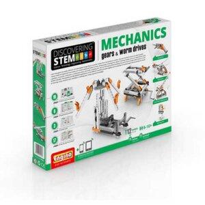 STEM MECHANICS: Gears & Worm drives, playmobil, plan toys, engino toys, engino robotics, toys cyprus, engino cyprus, engino παιχνιδια, παιχνιδια κατασκευων για κοριτσια, παιχνιδια κατασκευων για αγορια, ρομποτική, ρομποτική για παιδιά, έξυπνα παιχνίδια, εκπαιδευτικά παιχνίδια για παιδιά, εκπαιδευτικά, παιδαγωγικά, επιστημονικά παιχνίδια, paixnidia, pexndia, παιχνιδια, παιχνίδια, παιδικα παιχνιδια, παιχνίδια για κορίτσια, παιχνιδια για κοριτσια, παιχνιδια για αγορια, παιχνιδια για παιδια, engino, engino STEM05