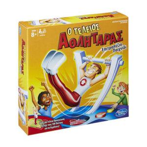 Επιτραπέζιο Ο Τέλειος Αθληταράς - Hasbro, επιτραπέζια παιχνίδια, επιτραπεζια, επιτραπεζια παιχνιδια, εκπαιδευτικά παιχνίδια, παιδαγωγικά παιχνίδια, παιδικά παιχνίδια, δώρα, δώρο, επιτραπέζια, παιχνίδια για κορίτσια, παιχνίδια για αγόρια, hasbro, hasbro C0376