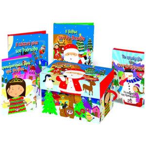 Τα παραμύθια της Πρωτοχρονιάς - 5, χριστουγεννιατικα παραμυθια, χριστουγεννιατικα βιβλια, χριστουγεννιατικα, παιδικα, βιβλια, βιβλιο, βιβλιοπωλειο, βιβλια online, πεδικα, σχολικα βιβλια, παιδικα παραμυθια, λογοτεχνια, παραμυθια παιδικα, βιβλια δημοτικου, εκδοσεισ, παραμυθια για παιδια, greek books, σχολικά βιβλία, τα καλυτερα παιδικα, παραμυθια για παιδια 6 ετων, βιβλια προσφορεσ, ελληνικά βιβλία, online βιβλια, παιδια, παιχνιδια για παιδια, δραστηριότητεσ για παιδιά, ζωγραφικη για παιδια, παιδεια, 9786180104073
