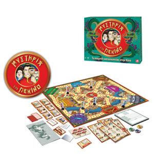 Επιτράπεζιο Μυστήρια Στο Πεκίνο, επιτραπέζια παιχνίδια, επιτραπεζια, επιτραπεζια παιχνιδια, εκπαιδευτικά παιχνίδια, παιδαγωγικά παιχνίδια, παιδικά παιχνίδια, δώρα, δώρο, επιτραπέζια, παιχνίδια για κορίτσια, παιχνίδια για αγόρια