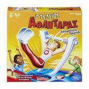 Επιτραπέζιο Ο Τέλειος Αθληταράς – Hasbro