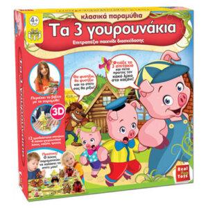 Επιτραπέζιο Τα Τρία Γουρουνάκια, επιτραπέζια παιχνίδια, επιτραπεζια, επιτραπεζια παιχνιδια, εκπαιδευτικά παιχνίδια, παιδαγωγικά παιχνίδια, παιδικά παιχνίδια, δώρα, δώρο, επιτραπέζια, παιχνίδια για κορίτσια