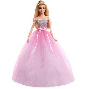 Barbie Κούκλα Συλλεκτική Χαρούμενα Γενέθλια, Barbie Συλλεκτικές, Συλλεκτικές Κούκλες, barbie, μπαρμπι, mparmpi, barbie ελληνικα, μπαρμπη, παιχνιδια μπαρμπι, μπαρμπι παιχνιδια, παιχνιδια barbie, κουκλεσ μπαρμπι, παιχνιδια με κουκλεσ, paixnidia barbie, μπαρμπι παιχνιδι, μπαρπη, παιχνιδια με barbie, κουκλεσ barbie, barbie κουκλες, mattel, παιχνιδια mattel, mattel DVP49