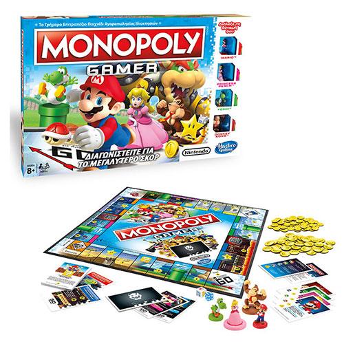 Επιτραπέζιο Monopoly Gamer - Hasbro, monopoly, παιχνίδια για πάρτυ, επιτραπέζια παιχνίδια, επιτραπεζια, επιτραπέζιο, epitrapezia, epitrapezio, παιχνιδια, πεχνιδια, paixnidia gia koritsia, παιχνιδια για αγορια, paixnidia gia agoria, παιχνιδια για παιδια, παιδικα παιχνιδια, haba, επιτραπέζια παιχνίδια, δώρα, δώρο, δωρα, δωρο, δώρα για παιδιά, δωρα για παιδια, έξυπνα δώρα, παιδιά, παιδί, παιδια, παιδι, hasbro, παιχνιδια hasbro, hasbro C1815