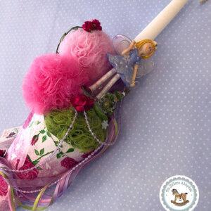 Πασχαλινή Λαμπάδα Πριγκίπισσα - Βατραχάκι σε χωνί με Pom Pom (Ροζ), παιδικα, λαμπαδεσ, πασχαλινα αυγα, λαμπαδες, κερια, αυγα πασχαλινα, lampades, λαμπαδες πασχαλινες, πασχαλινεσ κατασκευεσ, πασχαλινες λαμπαδες, πασχαλινα διακοσμητικα, χειροποιητες λαμπαδες, λαμπαδεσ πασχαλινεσ, πασχαλινα δωρα, βαφτιστήρι, λαμπαδεσ για κοριτσια, λαμπαδεσ για αγορια, λαμπαδεσ 2018, πασχαλινα στολιδια, πασχαλινεσ λαμπαδεσ 2018, πασχαλινεσ λαμπαδεσ, πασχαλινα, παιχνιδολαμπαδες, χειροποιητεσ λαμπαδεσ, λαμπαδεσ χειροποιητεσ, πασχαλινη λαμπαδα, λαμπαδεσ πασχαλινεσ 2018, λαμπαδεσ πασχα, πασχαλινα στολιδια χειροποιητα, lampadew, μωρο, βρεφικα ειδη, μωρα, το παιχνιδι, zvakia, παιχνιδια για παιδια