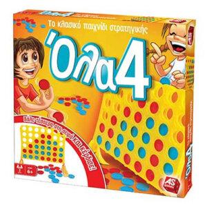Επιτραπέζιο Παιχνίδι Όλα 4 (1040-21604), ολα 4, όλα 4, επιτραπεζιο ολα 4, επιτραπέζια παιχνίδια, επιτραπεζια, επιτραπέζιο, epitrapezia, epitrapezio, παιχνιδια, πεχνιδια, paixnidia gia koritsia, παιχνιδια για αγορια, paixnidia gia agoria, παιχνιδια για παιδια, παιδικα παιχνιδια, haba, επιτραπέζια παιχνίδια, δώρα, δώρο, δωρα, δωρο, δώρα για παιδιά, δωρα για παιδια, έξυπνα δώρα, παιδιά, παιδί, παιδια, παιδι, paixnidia, pexnidia, as company, as toys, as greece, as 1040-21604