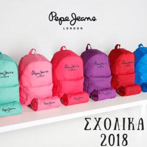 Pepe Jeans Σχολικά 2018