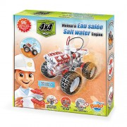 Buki Salt Water Engine 7504