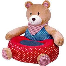 πουφ Teddy Spiegelburg, καθισμα για μωρα αρκουδος, καθισμα αρκουδος, καθισματακι αρκουδος Spiegelburg, πουφ καθισματακι αρκουδος αρκουδακι,