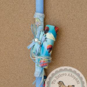 pasxalinh lampada kaleidoskopio,πασχαλινη λαμπαδα καλειδοσκοπιο,