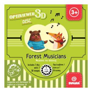 Δισκος εικονων 'μουσικοι του δασους - Svoora- τ