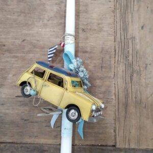 Πασχαλινή Λαμπάδα 'Αυτοκίνητο' DSC-0081