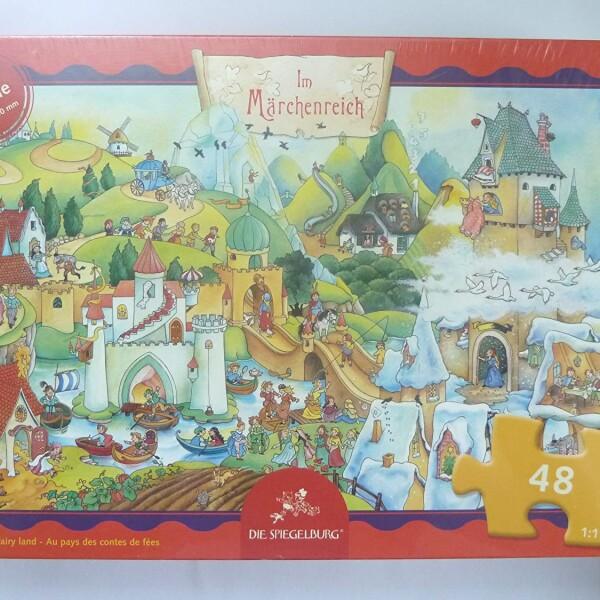 20698 1Παζλ  – Το Κάστρο –   (48 τμχ.)   Spiegelburg    Κωδ. 20698