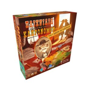 Παιχνίδια Κληρονόμων' Επιτραπέζιο Παιχνίδι Κωδικός: SX.20.290.0168