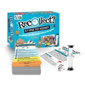 Recollect – Ο Γύρος Του Κόσμου RC-03